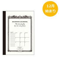 アピカ 2018年 手帳 CDスケジュールブック CS811 2冊 (直送品)