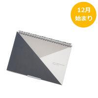 リヒトラブ 2018年 手帳 卓上カレンダーにもなるダイアリー/A5 マンスリー N1799ー24 (直送品)