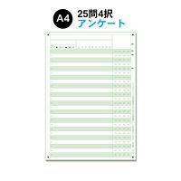 スキャネット A4アンケートシート25問4択 SN-0006(100) 1セット (直送品)