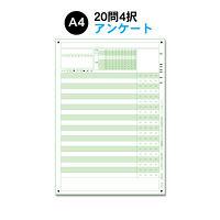 スキャネット A4アンケートシート年クラス番号20問4択 SN-0185(100) 1セット (直送品)