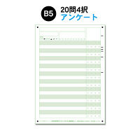 スキャネット B5アンケートシート20問4択 SN-0369(100) 1セット (直送品)