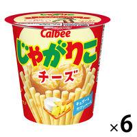カルビー じゃがりこチーズ 58g 1セット(6個)
