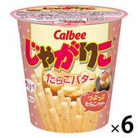 カルビー じゃがりこ たらこバター 52g 1セット(6個)