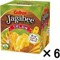 カルビー じゃがビー(Jagabee) うす塩味 1セット(6箱入)