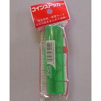 エンゲルス コインストッカー(50円用) CS50 1セット(10個入) (直送品)