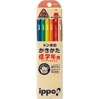 トンボ トンボ鉛筆 低学年用かきかたえんぴつ MP-SENN03-2B 2箱(24本)