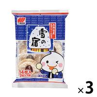 三幸製菓 雪の宿サラダミニパック 14枚 1セット(3袋)