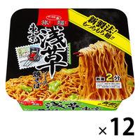 サッポロ一番 旅麺 浅草ソース焼そば 1箱(12食入)