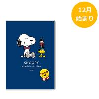 スヌーピー家族手帳(R)B6 薄型 蝶ネクタイ 562SQC クツワ (直送品)