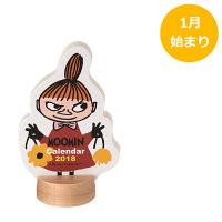 学研ステイフル M/Mデスクミニカレンダー(リトルミイ) AM08087 (直送品)