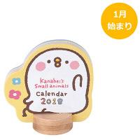 学研ステイフル KNHデスクミニカレンダー(ピスケ) AM08089 (直送品)