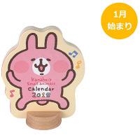 学研ステイフル KNHデスクミニカレンダー(うさぎ) AM08090 (直送品)