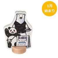 学研ステイフル S/Cデスクミニカレンダー(カフェ) AM08091 (直送品)