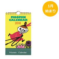 学研ステイフル M/M原画卓上カレンダー(リトルミイ) AM08096 (直送品)