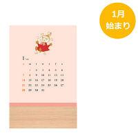 学研ステイフル M/M箔卓上カレンダー(2018) BM12080 (直送品)