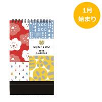 学研ステイフル SOU卓上カレンダー(四季) M09051 (直送品)