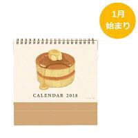 学研ステイフル パン卓上カレンダー(パン) M09054 (直送品)