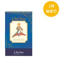 学研ステイフル LPP卓上カレンダー(マント) M09055 (直送品)
