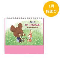 学研ステイフル K/G卓上ポップカレンダー(ジャッキー) M11074 (直送品)