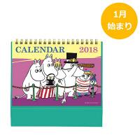 学研ステイフル M/M原画卓上ポップカレンダー(みんな) M11076 (直送品)