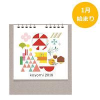 学研ステイフル bnbg卓上カレンダー(koyomi) M12801 (直送品)