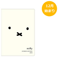 ミッフィー家族手帳(R) B6 薄型 フェイス・ホワイト MF451A クツワ (直送品)