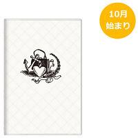 手帳週間A5スリムライフ ムーミン W S2939460 サンスター文具 (直送品)