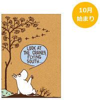 手帳月間A5ノート クラフト MU ウッド S2939657 サンスター文具 (直送品)