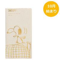 手帳月間スリム スヌーピー W S2939797 サンスター文具 (直送品)