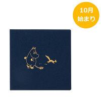 手帳月間スクエア ムーミン B S2940256 サンスター文具 (直送品)