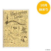 手帳月間L DC アリス ヴィンテージ S2941244 サンスター文具 (直送品)