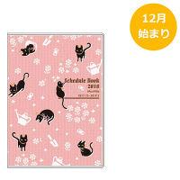アピカ 18 Paperiスケジュール帳 A6M Cat SA6M815 (直送品)