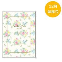 アピカ 18 Paperiスケジュール帳 A6W Rose SA6W819 (直送品)