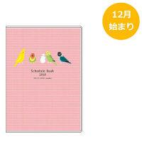 アピカ 18 Paperiスケジュール帳 A6W インコ SA6W822 (直送品)