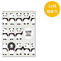 アピカ 18 Paperiスケジュール帳 A6W パンダびより SA6W824 (直送品)