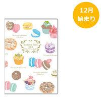 アピカ 18 Paperiスケジュール帳 B6M sweets SB6M802 (直送品)