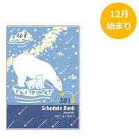 アピカ 18 Paperiスケジュール帳 B6M Polar Bear SB6M804 (直送品)