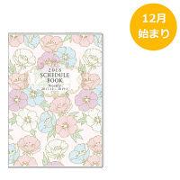 アピカ 18 Paperiスケジュール帳 B6W anemone SB6W807 (直送品)