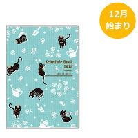 アピカ 18 Paperiスケジュール帳 B6W Cat SB6W808 (直送品)