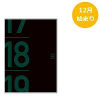 アピカ 18 Paperiスケジュール帳 B6W セイレキ SB6W810 (直送品)