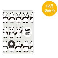 アピカ 18 Paperiスケジュール帳 B6W パンダびより SB6W812 (直送品)