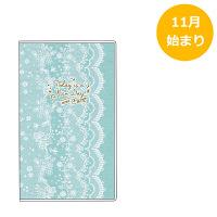 カラーインデックス手帳 スリム 薄型 花レース・ブルー SH934A クツワ (直送品)