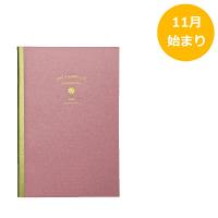 スケジュールノート A5 ハーブ・ピンク SH939A クツワ (直送品)