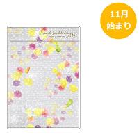 家族手帳(R)B6 ドリーミングフラワー SH942B クツワ (直送品)