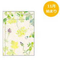 家族手帳(R)L エル A5 薄型ガーデン・グリーン SH943B クツワ (直送品)