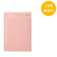 家族手帳(R)ミニ軽 A6 薄型 マシュマロ・ピンク SH945C クツワ (直送品)