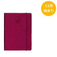 カラーインデックス手帳 A6 ラズベリー SH948 クツワ (直送品)