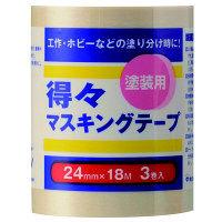 ハンディ・クラウン 得々マスキングテープS 3巻パック 24mm×18m 2590170024 1セット(20個入)(直送品)