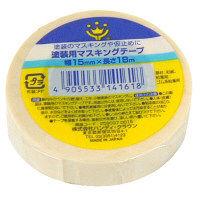 塗装用マスキングテープ 白 1巻 15mm×18m 2590370015 1セット(50個)