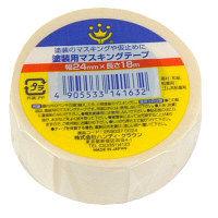 ハンディ・クラウン 塗装用マスキングテープ 白 1巻入 24mm×18m 2590370024 1セット(50個入) (直送品)